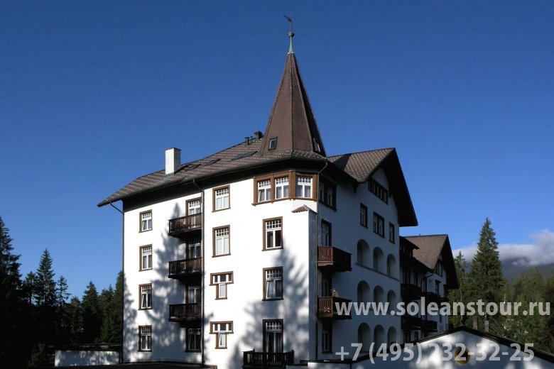 SUNSTAR ALPINE HOTEL FLIMS 4*