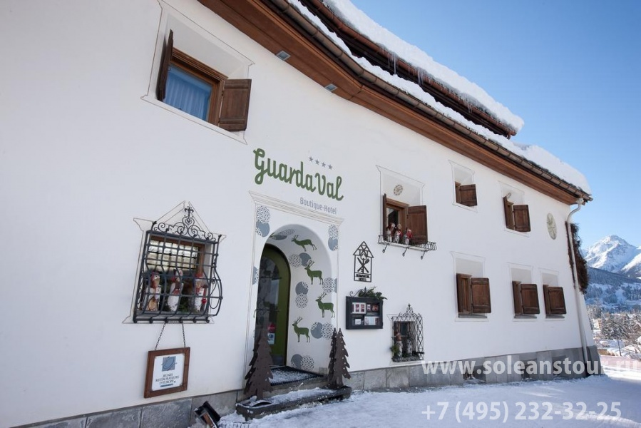 ROMANTIK UND BOUTIQUE-HOTEL GUARDAVAL 4* СКУОЛЬ (Швейцария)