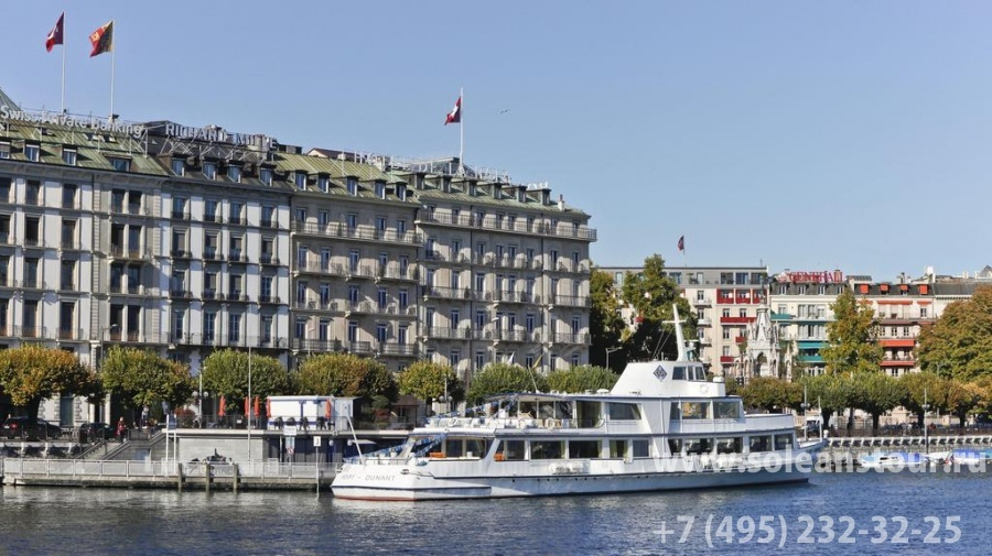 HOTEL THE RITZ-CARLTON DE LA PAIX GENEVA 5*
