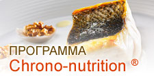 shrono nutrition