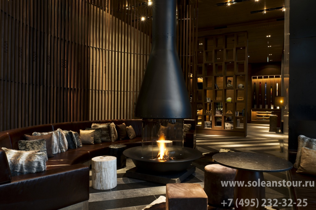 The Chedi Andermatt 5*
