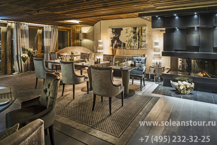 Ultima Gstaad hotel, Spa and Residences 5* - НОВЫЙ ОТЕЛЬ