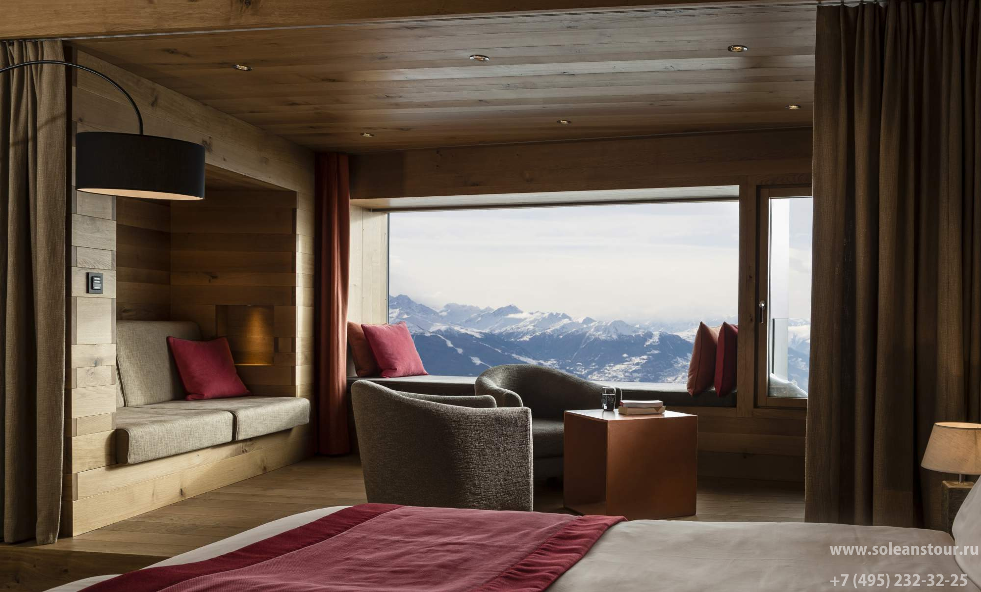 HOTEL CHETZERON 4* (Design Hotels)  - NEW!