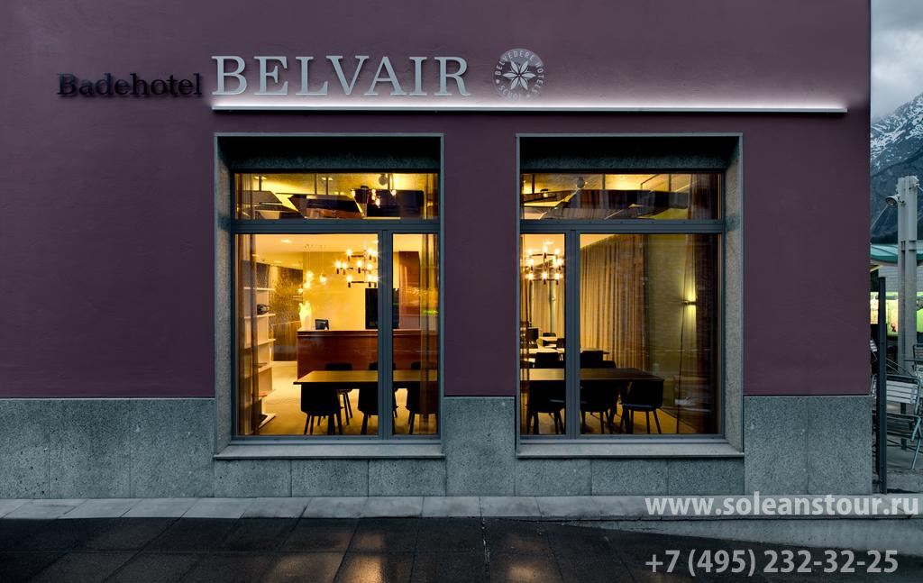 BADEHOTEL BELVAIR 3* Superior