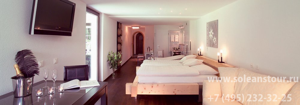 WELLNESS & SPA PIRMIN ZURBRIGGEN 4*S